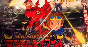 Digimon Tamers BluRay Box