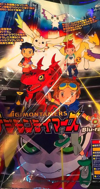 Digimon Tamers BluRay Box