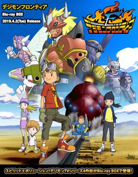 Digimon Frontier BluRay Box
