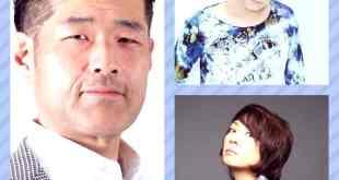 Wada Kouji Memorial Live 2018
