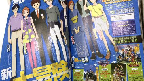 Digimon Adventure 20th Scan