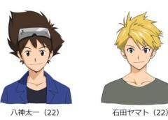 Así se verán Taichi & Yamato a los 22 años