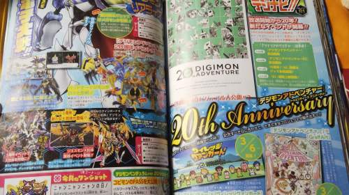 digimon abril 2019 vjump