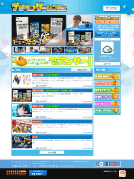 Digimon Website Game