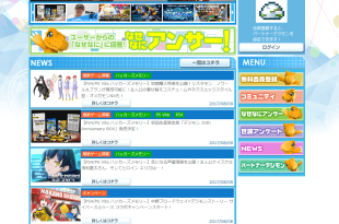 Digimon Website Game