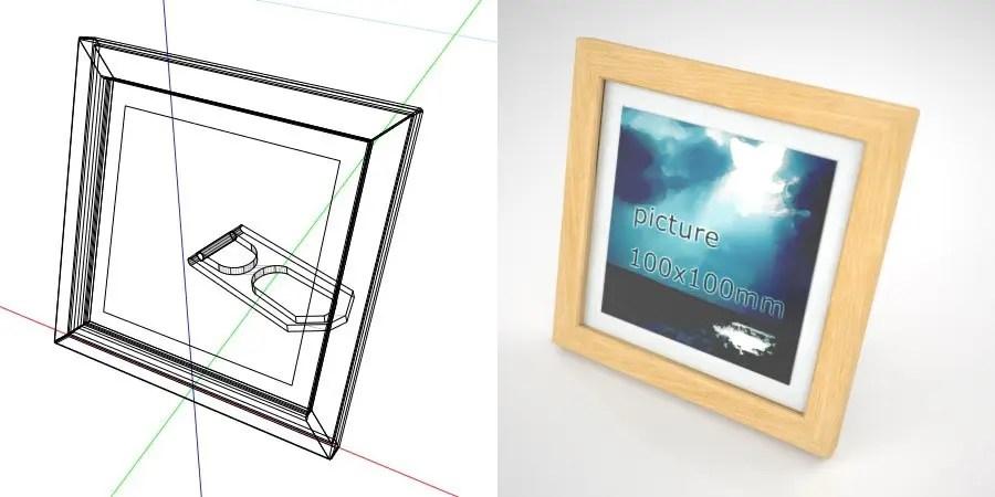 formZ 3D インテリア interior 雑貨 miscellaneous goods 額縁 picture frame ピクチャーフレーム art frame アートフレーム 写真たて