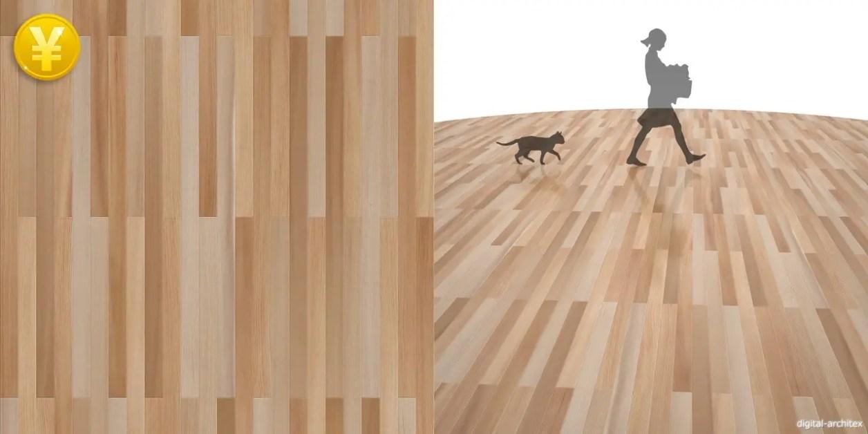 2D,テクスチャー,texture,JPEG,木質,フローリング,floor,wooden flooring,wood,茶色,brown,りゃんこ貼り,ずらし貼り,木目