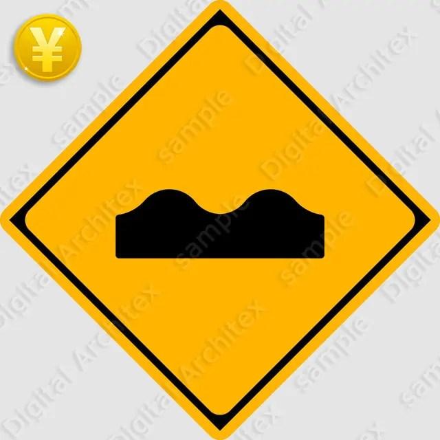 2D,illustration,JPEG,png,traffic signs,マーク,道路標識,切り抜き画像,路面凹凸ありの交通標識のイラスト,警戒標識,でこぼこ,おうとつ,凸凹