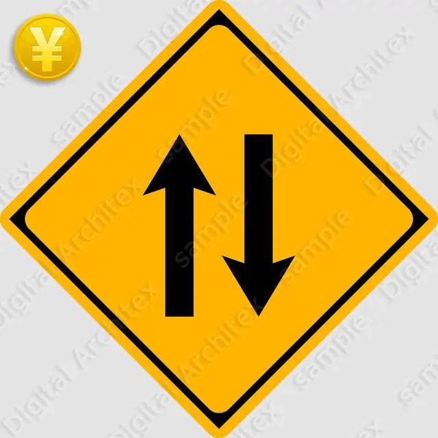 2D,illustration,JPEG,png,traffic signs,マーク,道路標識,切り抜き画像,二方向交通の交通標識のイラスト,警戒標識,矢印