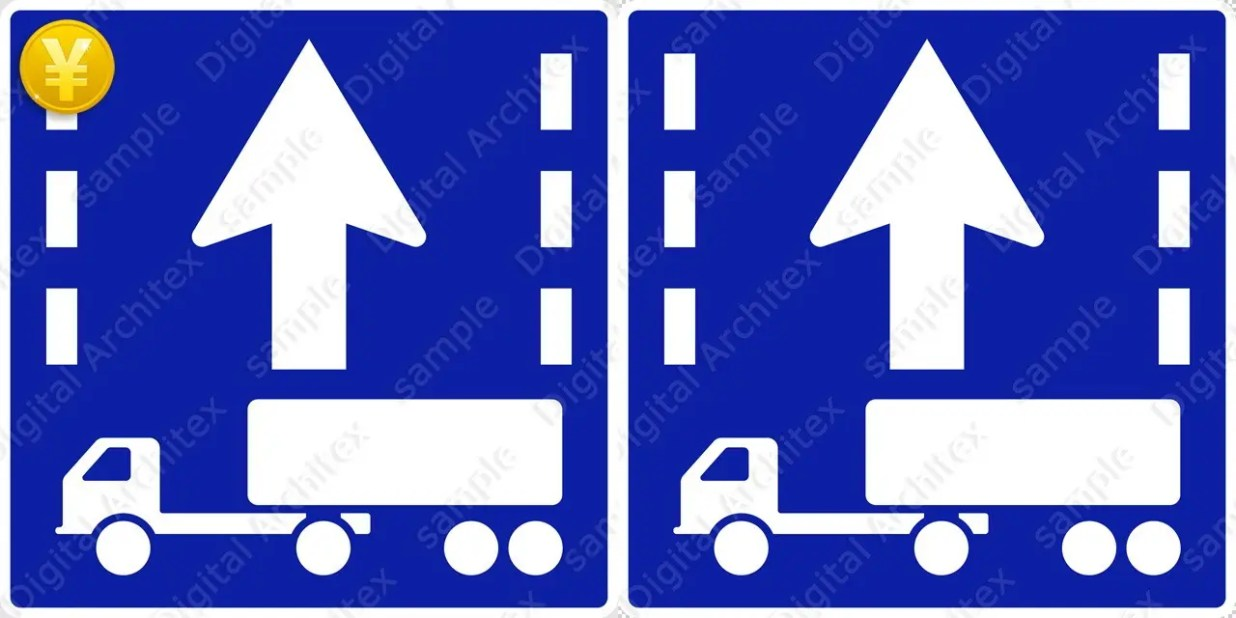 2D,illustration,JPEG,png,traffic signs,マーク,道路標識,切り抜き画像,けん引自動車の自動車専用第一通行帯通行指定区間の交通標識のイラスト,規制標識,トラック