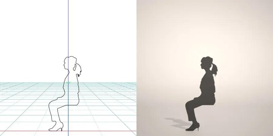 フリー素材 formZ 3D silhouette woman female lady パンツ pants パンプス pumps 座る sit 腰かける女性のシルエット