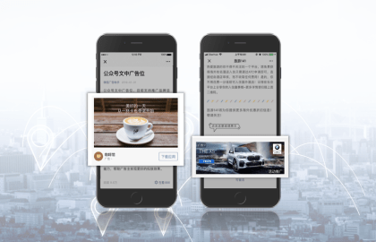 WeChat-Advertising-What-is-Geotargeting-Ads