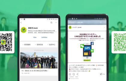 WeChat Jin Air x digital 38 VN