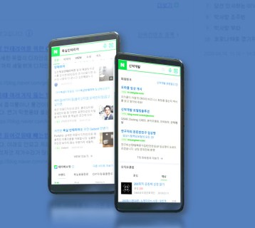 Geberit - Naver Marketing