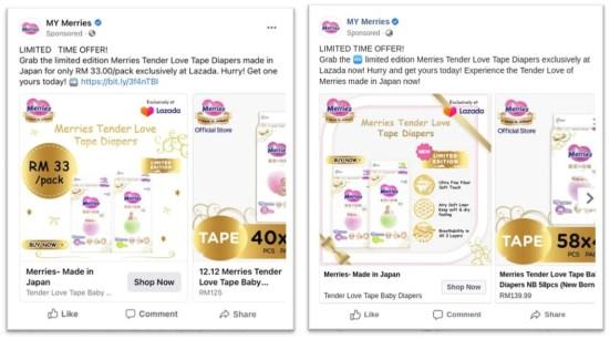 Quảng cáo định dạng chuỗi trên bảng tin Facebook của Kao Merries