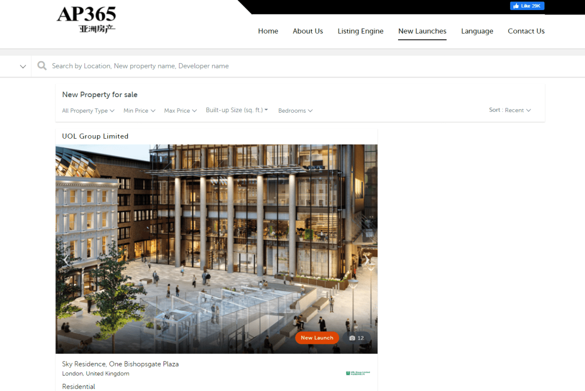 Screen grab of the Asia Property New Launches page - Web Design & Development