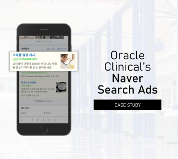 Case Study Oracle Clinical uses Naver Advertising