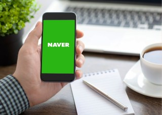 Naver Marketing - The Most Popular Digital Advertising in Korean Market - D38 Ecommerce Agency