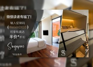 ST Signature WeChat OA Releases Gain Followers Campaign
