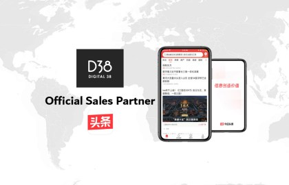 D38_Sales-Partner-of-TouTiao-Marketing-Agency(1)