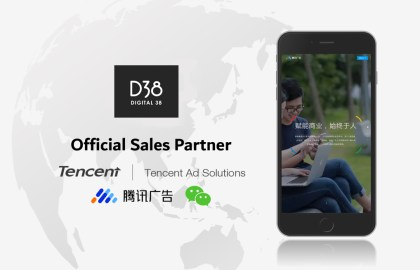 D38_Sales-Partner-of-WeChat-Marketing-Agency(1)