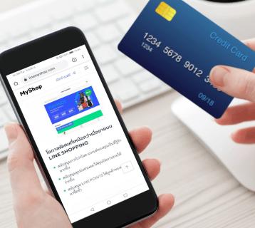 Your Guide to LINE MyShop, Thailand's Biggest Social Commerce Platform   Digital 38