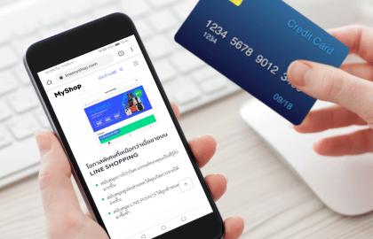 Your Guide to LINE MyShop, Thailand's Biggest Social Commerce Platform | Digital 38