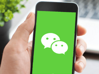 Your Ultimate Guide to WeChat Ads