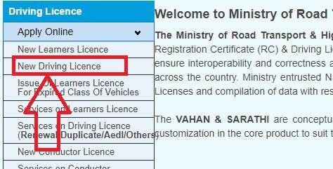 नया ड्राइविंग लाइसेंस ऑनलाइन आवेदन करें