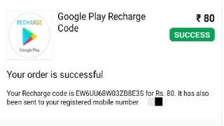 Play Store Code