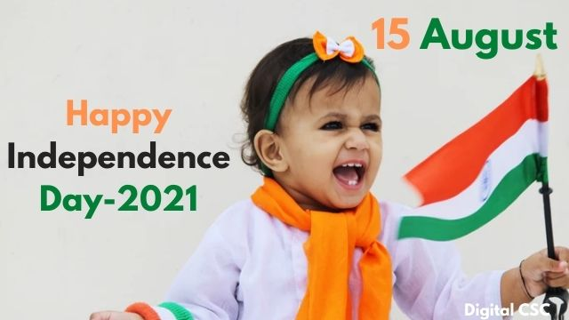 independence day wish photo
