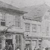 Winston Street Scene