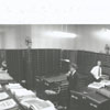 Register of Deeds office at the Forsyth County Courthouse, 1956.