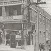 The Leak-Cobb Building, 1918.