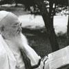 Squire Abraham Shapiro, 1958.