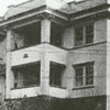 Shenandoah Apartments, located at 72 West End Boulevard, 1925.