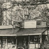 E. G. Davis Store in Pfafftown, 1956.