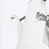 Arlene Edwards Thompson, 1966.