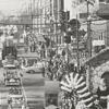 Winston-Salem Christmas Parade, 1958.