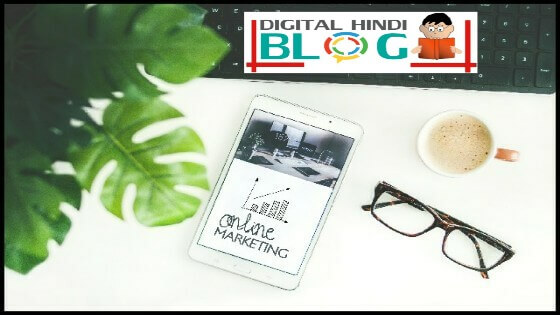 Digital-Marketing-Kya-Hai-In-Hindi