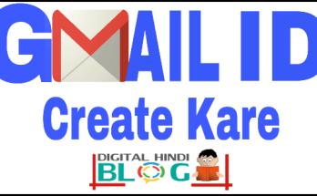 Gmail-Par-Email-Id-Kaise-Create-Kare