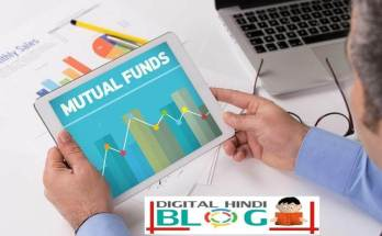 what-is-mutual-funds-Mutual-Funds-Kya-Hai-In-Hindi