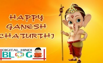 Ganesh-Chaturthi-Wishing-Script-Website