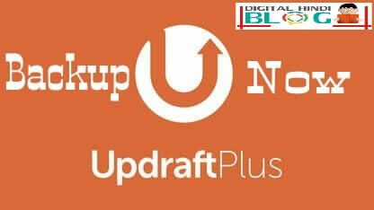 Updraftplus-Plugin-Se-Wordpress-Website-Ka-Backup