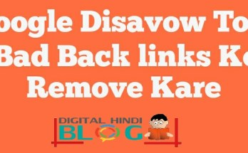 How to Remove Bad Backlink from the google disavow