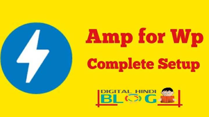Wordpress Website Mein Amp Plugin Ka Full Setup