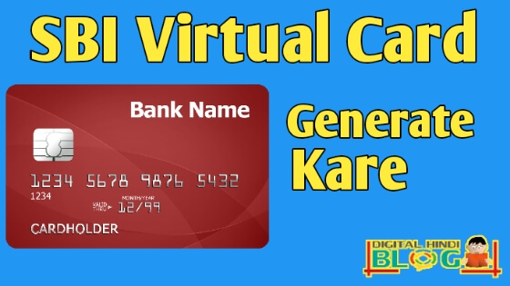 SBI Virtual Card Kaise Create Kare
