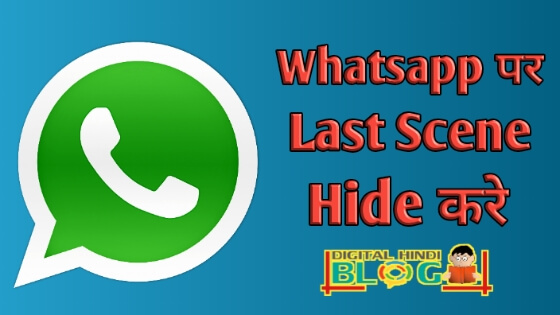 How to stop showing Last scene on Whatsapp