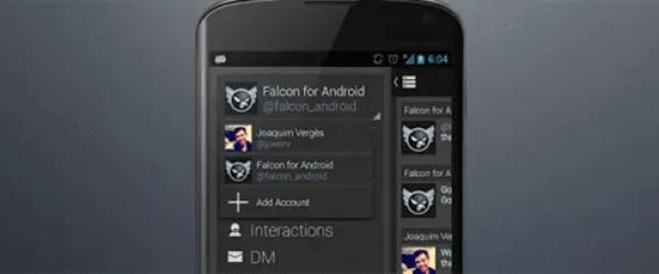falcon-pro-640-250