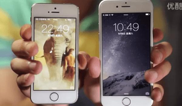 iPhone6-LeakVid-1020-500